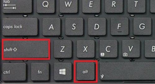 Cách khắc phục bàn phím máy tính bị lỗi đánh chữ ra số hiệu quả nhất - 3
